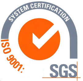 Iso_9001:2008_Certification